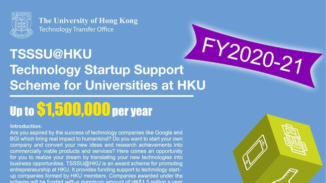 Call for Applications: TSSSU@HKU FY2020-21