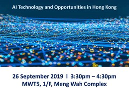 HKAI Lab Career Seminar on 26 Sep: AI Technology and Opportunities in Hong Kong