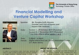 Financial Modelling and Venture Capital Workshop