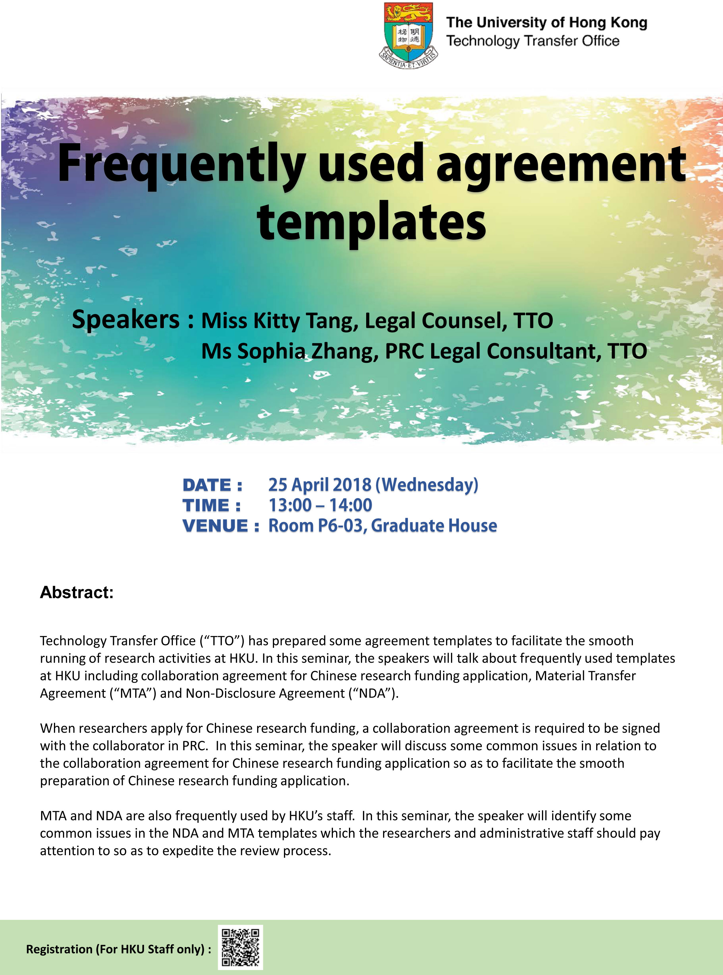 Frequently Used Agreement Templates Events News And