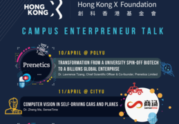 Hong Kong X Foundation - Campus Enterpreneur Talk