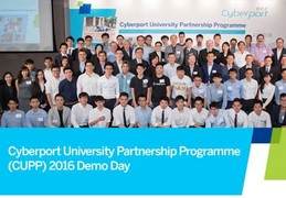 Cyberport University Partnership Programme (CUPP) 2016 Demo Day