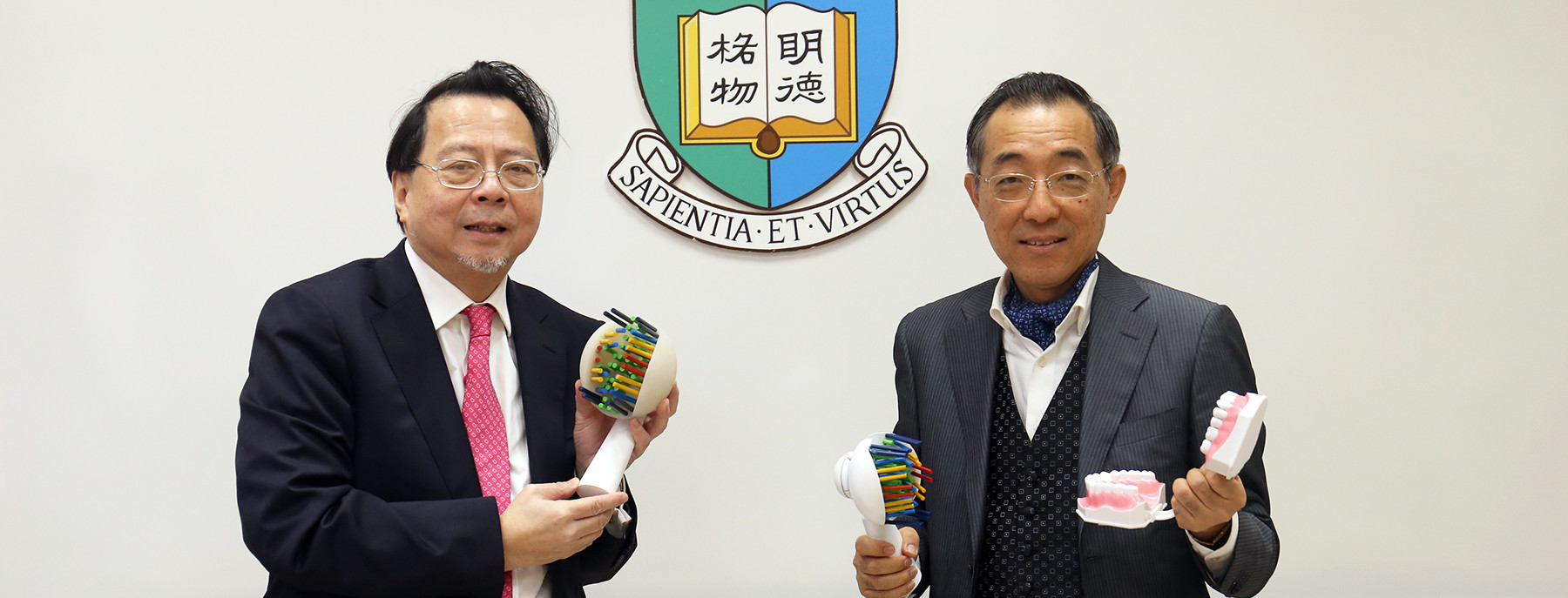 "HKU dental professionals invent the ""NJ Toothbrush"""