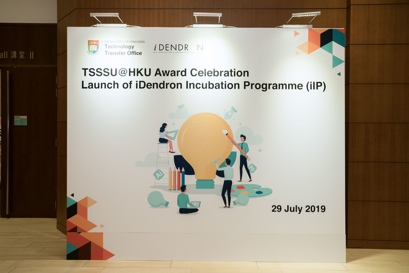 25 HKU start-up companies receive funding from TSSSU@HKU and iDendron Incubation Programme launches gallery photo 2