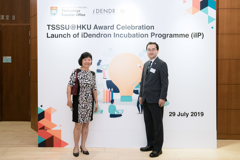 25 HKU start-up companies receive funding from TSSSU@HKU and iDendron Incubation Programme launches gallery photo 3