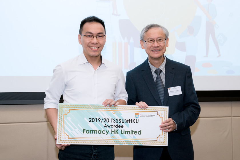 25 HKU start-up companies receive funding from TSSSU@HKU and iDendron Incubation Programme launches gallery photo 21