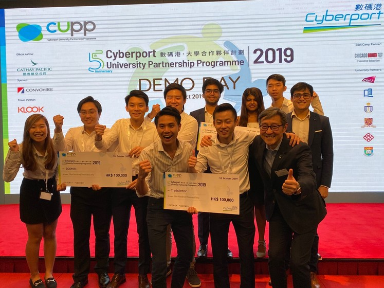 2019 Cyberport University Partnership Programme (CUPP) Demo Day gallery photo 2