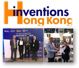 Two HKU DreamCatcher companies win Gold and Silver prizes at the 2nd Asia Exhibition of Inventions Hong Kong