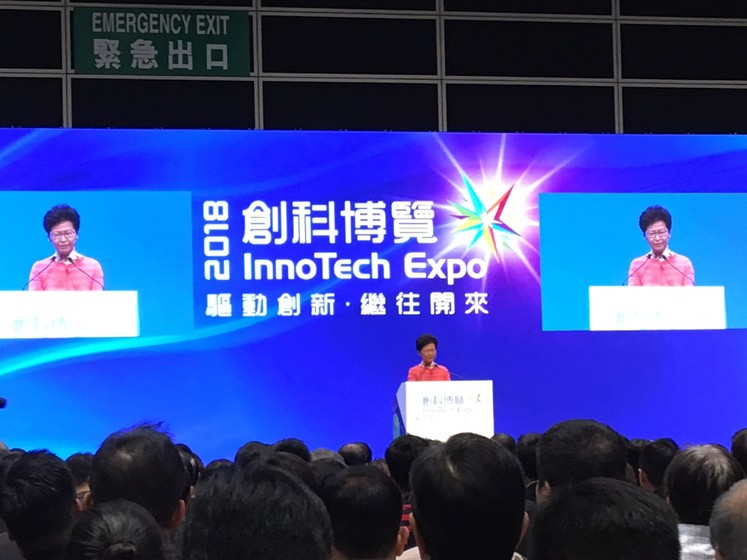 InnoTech Expo 2018 gallery photo 2