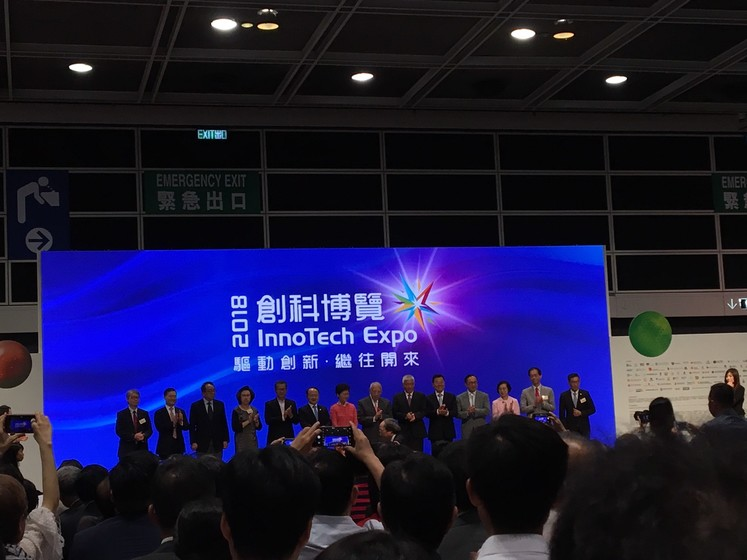 InnoTech Expo 2018 gallery photo 4