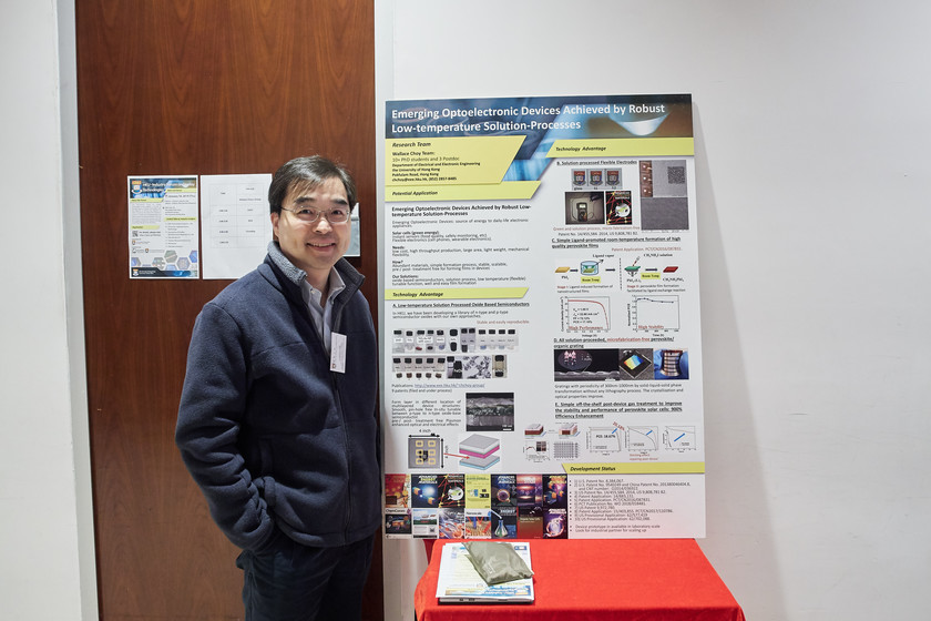 HKU-Industry Forum on Display Technologies gallery photo 12