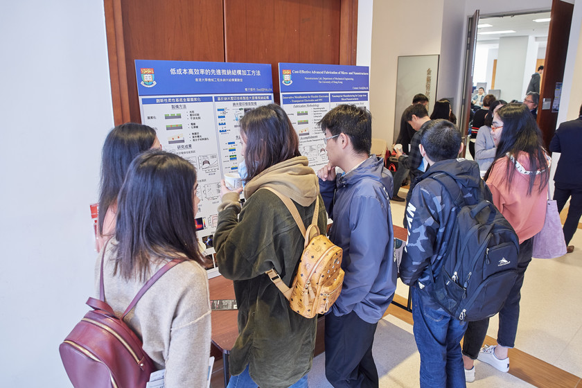 HKU-Industry Forum on Display Technologies gallery photo 13