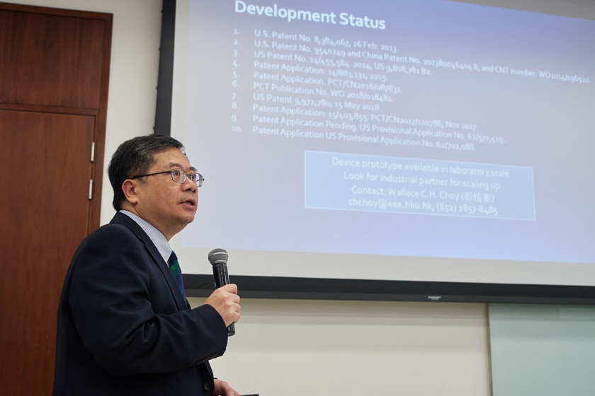 HKU-Industry Forum on Display Technologies gallery photo 19