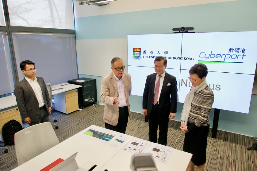 The Chief Executive visits HKU x Cyberport Fintech Nucleus gallery photo 1