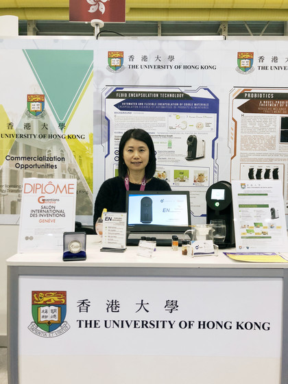 HKU wins five gold and five silver medals at Geneva International Exhibition of Inventions gallery photo 4