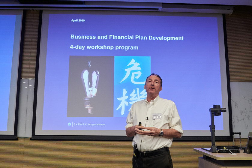 Financial Modelling and Business Strategy Workshop gallery photo 2
