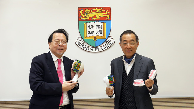 "HKU dental professionals invent the ""NJ Toothbrush"" – A revolutionary new concept in toothbrushing"