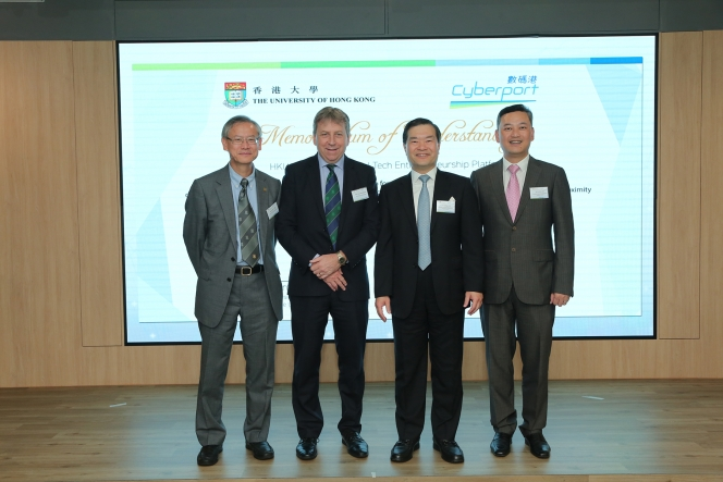 "A Memorandum of Understanding (MoU) signing ceremony between the University of Hong Kong and Cyberport holds today to setup the ""HKU x Cyberport Digital Tech Entrepreneurship Platform"". (From left) Professor Andy Hor, Vice-President and Pro-Vice-Chancellor (Research), HKU; Professor Peter Mathieson, President and Vice-Chancellor, HKU; Dr Lee George Lam, Chairman, Cyberport; Mr Herman Lam, Chief Executive Officer, Cyberport."