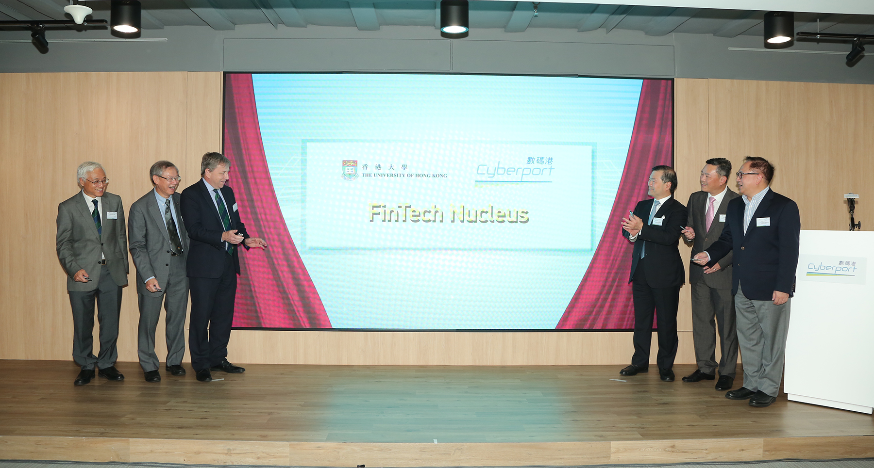 "The opening of the ""HKU x Cyberport FinTech Nucleus"" is the first step to introducing more creativity and innovation to the Cyberport Centre of Global FinTech Innovation. (From left) Professor Paul Tam, Provost and Deputy Vice-Chancellor, HKU ; Professor Andy Hor, Vice-President and Pro-Vice-Chancellor (Research), HKU; Professor Peter Mathieson, President and Vice-Chancellor, HKU; Dr Lee George Lam, Chairman, Cyberport; Mr Herman Lam, Chief Executive Officer, Cyberport; Dr Toa Charm Ka-Ieong, Chief Public Mission Officer, Cyberport"