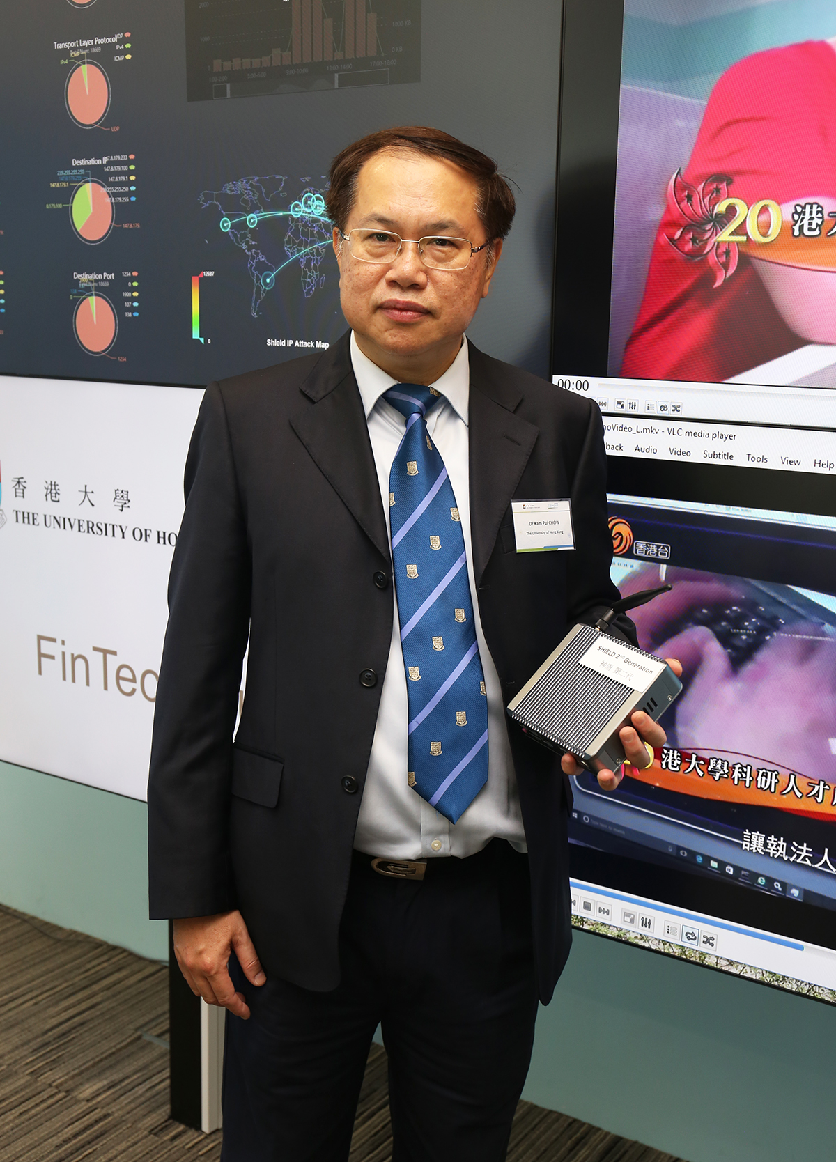 "Dr Chow Kam-pui, Associate Professor of the Department of Computer Science, Faculty of Engineering, presents a unique cybersecurity technology system ""SHIELD"" developed by CISC"